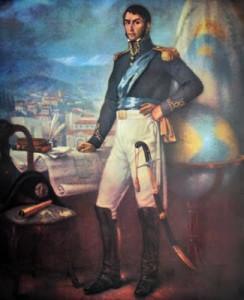 Antonio González Moreno (óleo) San Martín Gobernador de Cuyo