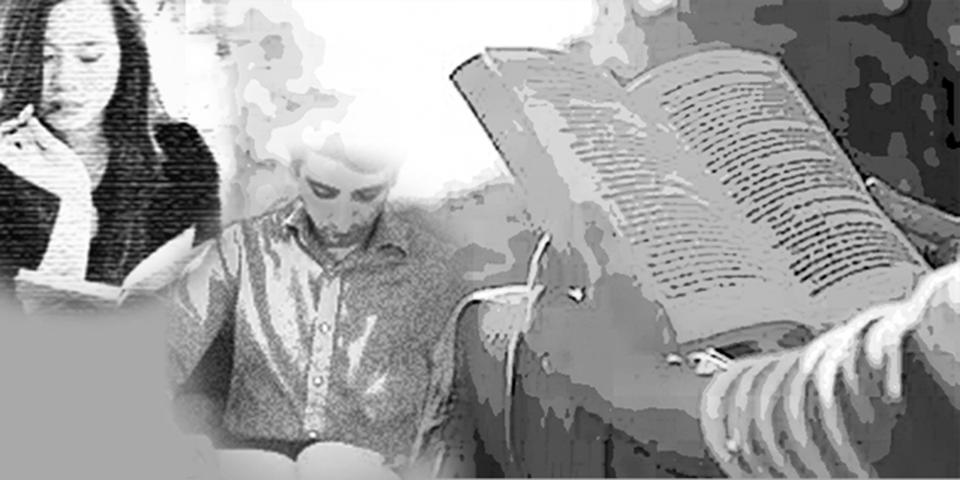 arte de leer1