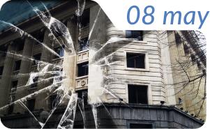 016- Violencia institucional