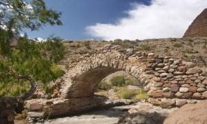 Puente Picheuta