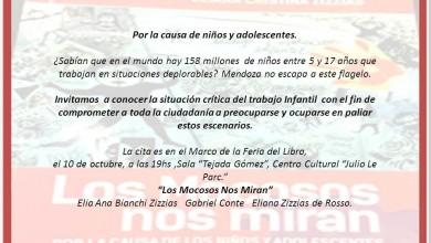 Invitacion_losmocososnosmiran