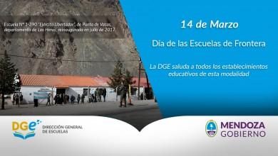 DGE Escuelas de Frontera