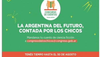 concurso_cuentos_congreso